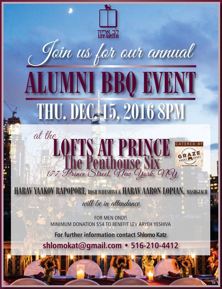 Lev Aryeh Annual Barbeque Flyer