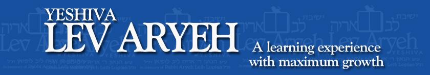 Lev Aryeh Yeshiva